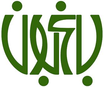 باغبون  ثبت نام bagheboon logo Front 1