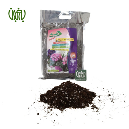 خاک بنفشه آفریقایی  خاک بنفشه آفریقایی هستی African Violet Dirt 2 450x450