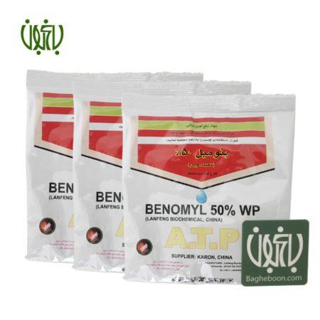 قارچ کش بنومیل  بنومیل-Benomyl Benomyl 50 wp 3 450x450