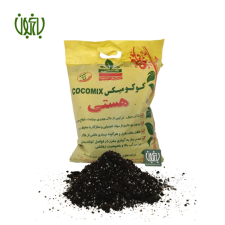 خاک کوکومیکس  کوکومیکس هستی Cocomix Hasti 2 450x450