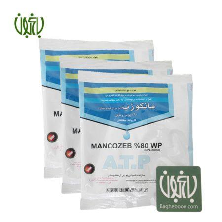 قارچ کش مانکوزب  مانکوزب-Mancozeb Mancozeb 80 wp 2 450x450