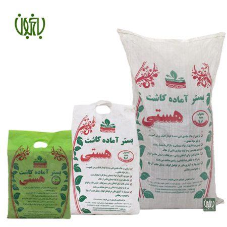 خاک هستی  بستر آماده کاشت هستی Soil Hasti 6 450x450