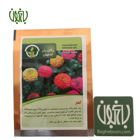 بذر  بذر گل آهار Ahar flower sperm 01 450x450