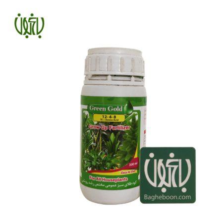 کود عمومی  كود عمومي مختص رشد رويشي-General Grow Up Fertilizer green gold grow up fertilizer 1 450x450