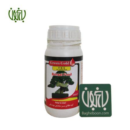 کود بونسای  كود مختص بونساي-Bonsai Food green gold special bonsai food fertilizer 1 450x450